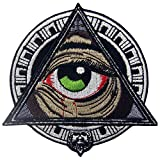 #3: Mayan Geometric Patterns All Seeing Blooding Eye Patch Embroidered Applique Iron On Sew On Emblem