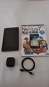 Google Nexus 7 Tablet (16 GB)