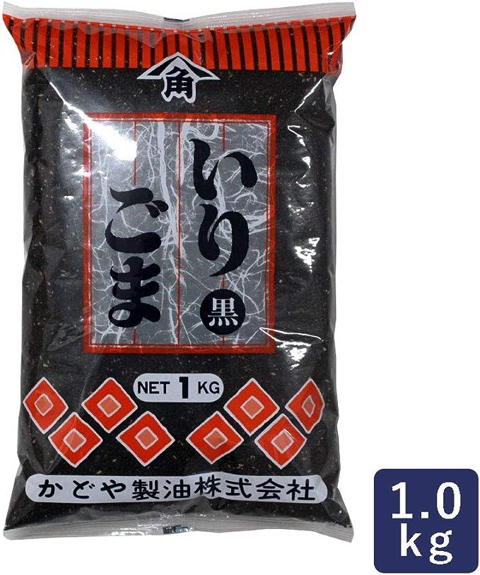 黒ごま 煎り かどや 1kg__