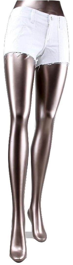 Klique B. by Flying Monkey White Denim Shorts with Unfinished Hem