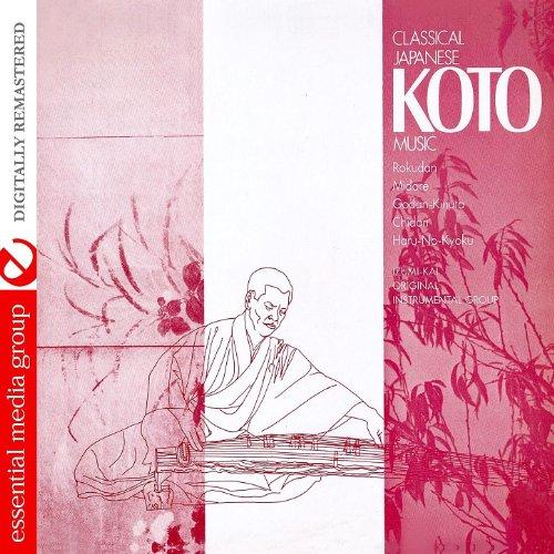 Classical Japanese Koto Music (Digitally Remastered) ()