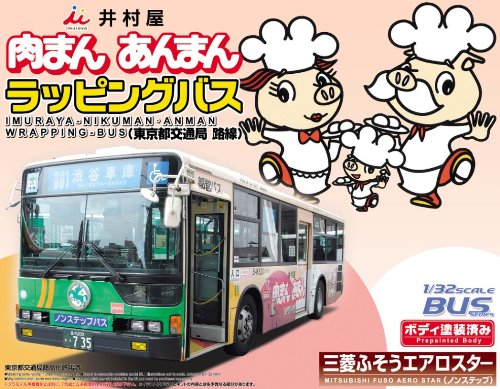 1/32 Wrapping Bus Imuraya Baozi Series (Tokyo Metropolitan Bus) (Model Car) Aoshima Bus|No.28 Aoshima Bus