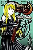 Princess Resurrection Vol. 16