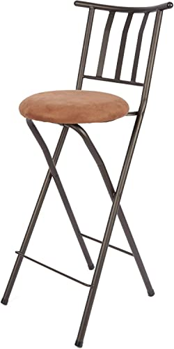 Mainstay Slat Back Folding 30 Bronze Barstool with Dark Bronze Metal Finish and Plush Microfiber Cushion Makes for a Seamless Integration into a Wide-Range of Decor, Beige 1