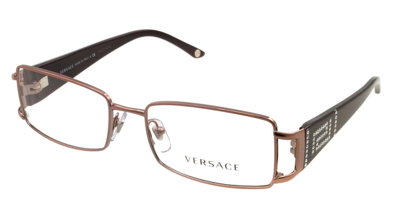 Versace VE1163B Eyeglass Frames 1333-5216 - Plum 0VE1163B