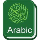 Quraan In Arabic
