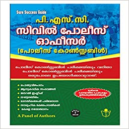 psc police constable question paper download
