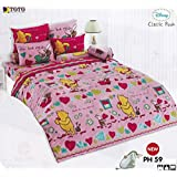 Disney Winnie the Pooh (CLASSIC POOH) Bed In a Bag Set (King Size,PH59); 1 Four Season Comforter with 4 pieces of Bed Fitted Sheet Set