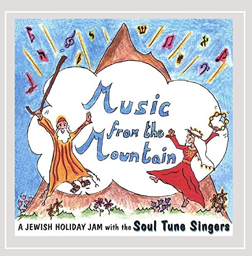 Music From the Mountain