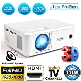 Myra® TouYinGer X20 Led Projector 2200 Lumens, 800*600 HDMI USB VGA TV Home Cinema, Support Red & Blue 3D Format (White)