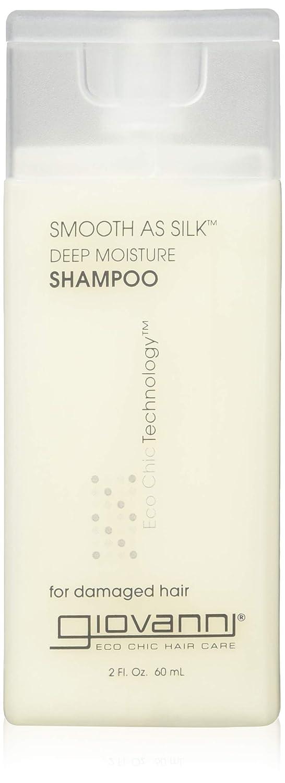 Giovanni Smooth As Silk™ Deep Moisture Shampoo -- 2 fl oz