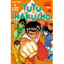 Yuyu Hakusho 10