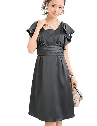 Amazon Pourvous Womens Formal Dress Short A Line Satin Clothing