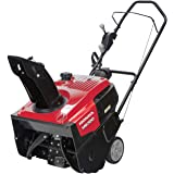 Honda Snow Blower Snow Thrower Single Stage 4-stoke 20 Inches Wide