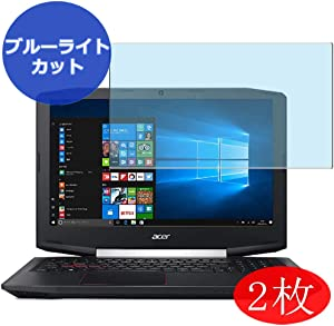 【2 Pack】 Synvy Anti Blue Light Screen Protector for Acer Aspire VX15 VX5-591G-H58G 2017 15.6