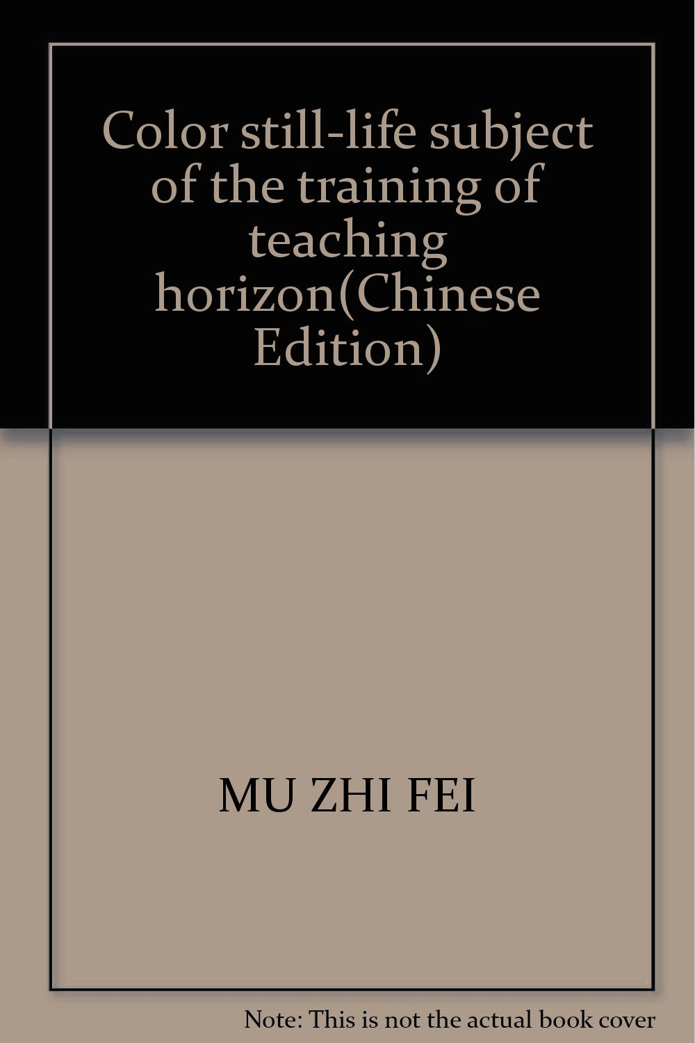 Color still-life subject of the training of teaching horizon(Chinese Edition) pdf