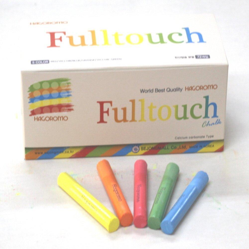Fulltouch 5-Color Mix Chalk 72pcs & Hagoromo Fulltouch White Chalk 72pcs
