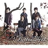 Bittersweet(通常盤)(CD)