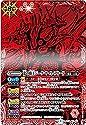 BS14-X01 [X] : 龍の覇王ジーク・ヤマト・フリード