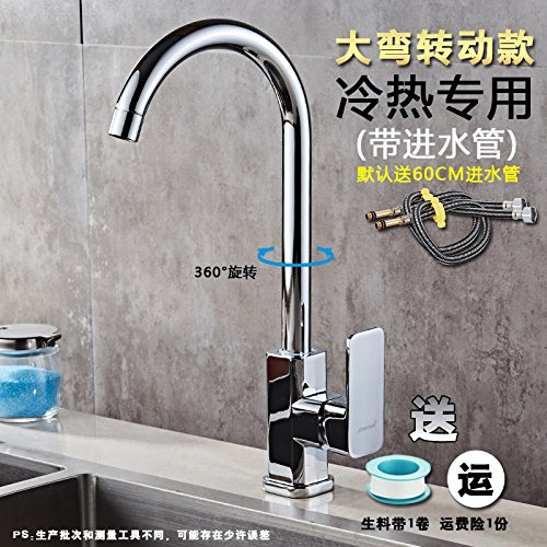 The Copper Round-+60cm LHbox Basin Mixer Tap Bathroom Sink Faucet 9 And the king full copper basin cold water tap basin sinks plus high single hole basin mixer console table basin, full copper round-+80cm