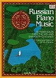 Russian Piano Music, Dmitry Feofanov, 0825803977
