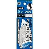 コクヨ テープのり ドットライナー ワイド つめ替え用テープ 強粘着 タ-D400-20