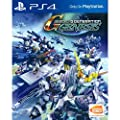 SD Gundam G Generation Genesis (English Subs) for PlayStation 4 [PS4]