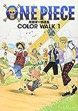 One Piece Color Walk Art Book, Vol. 1