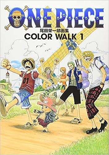 One Piece Art Book