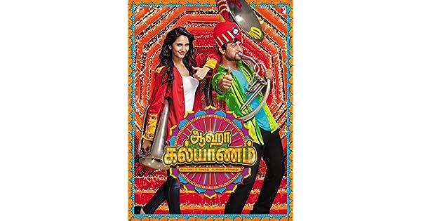 torrent tamil movies aaha kalyanam