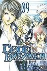 Code : Breaker, tome 9 par Akimine Kamijyo