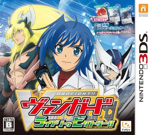 Vanguard Island (Cardfight!! Vanguard: Ride to Victory [Japan Import])