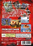Rune [Japan Import]