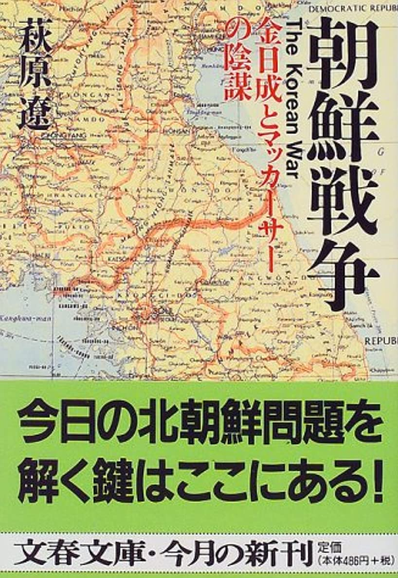 ドナウ川不純弱める明治の東京生活―女性の書いた明治の日記 (角川選書)