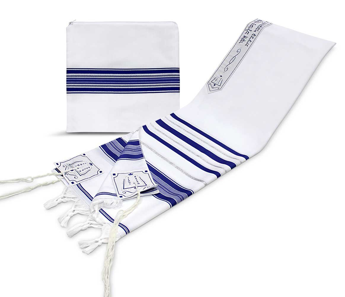 Zion Judaica Tallit Prayer Shawl - Fine Polyester Talis with a Matching Zippered Bag - Certified Kosher - Imported from Israel - Optional Personalization (Blue Silver, 18'' x 72'')