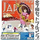 コップのフチ子 JAPAN 彩 [全7種セット(フルコンプ)]