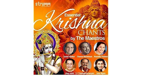 Om Namo Bhagavate Vasudevay by Shankar Mahadevan on Amazon Music - Amazon .com