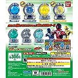 Gashapon Uchu Sentai Kyuranger Kyutama 06 Set