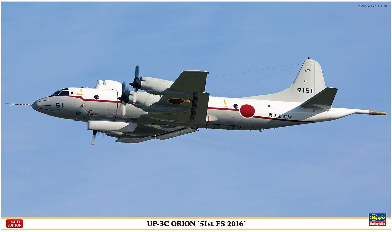 Hasegawa 002235 1/72 UP-3C Orion 51st FS2016