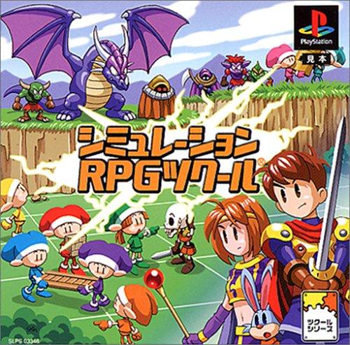 Enterbrain Collection Simulation RPG Maker Playstation[Japan Import]