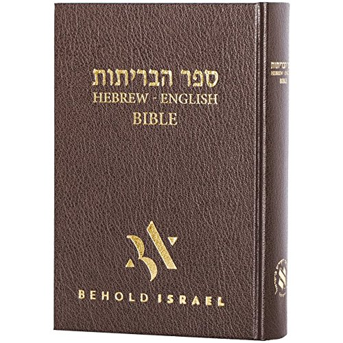 - Hebrew-English Bible NASB HardCover