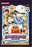The Prince of Tennis: Card Hunter [First Print Limited Edition] [Japan Import]