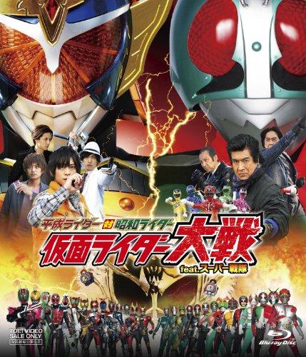 Heisei Rider Tai Shouwa Rider Kamen Rider Taisen