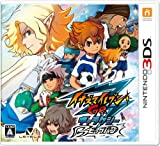 Inazuma Eleven Go Galaxy the Big Bang [Japan Import]