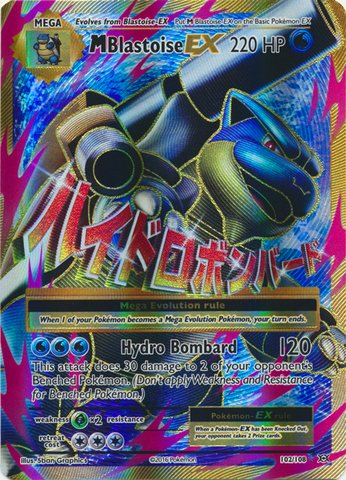Pokemon - Mega-Blastoise-EX (102/108) - XY Evolutions - Holo (Pokemon Card Blastoise Ex)