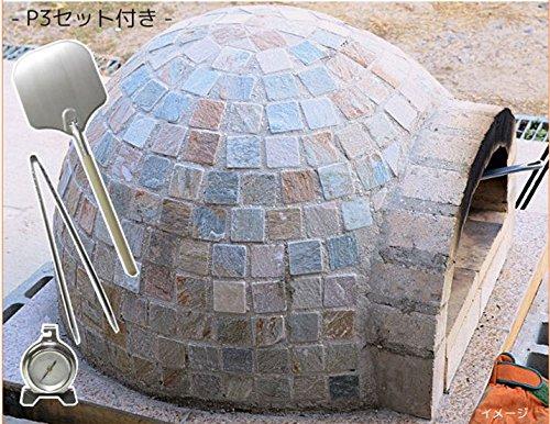 ピザ窯 C600ドーム型ピザ窯キット 簡単に自分で作る B00SED64KU