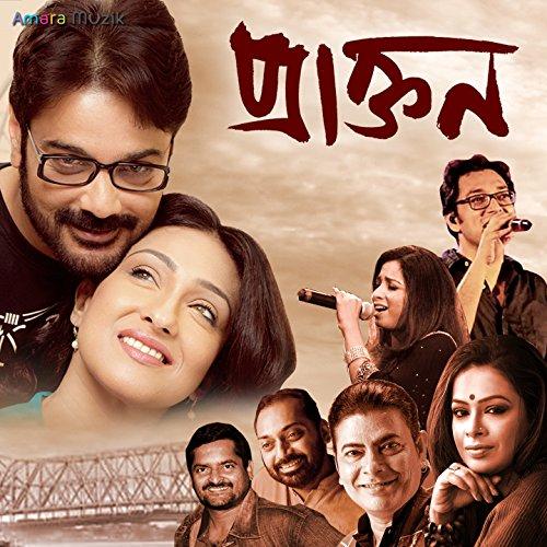 Download Gemale Version Audio Song Sakiyaan: Tumi Jake Bhalobaso (Female Version) By Iman Chakrabarti