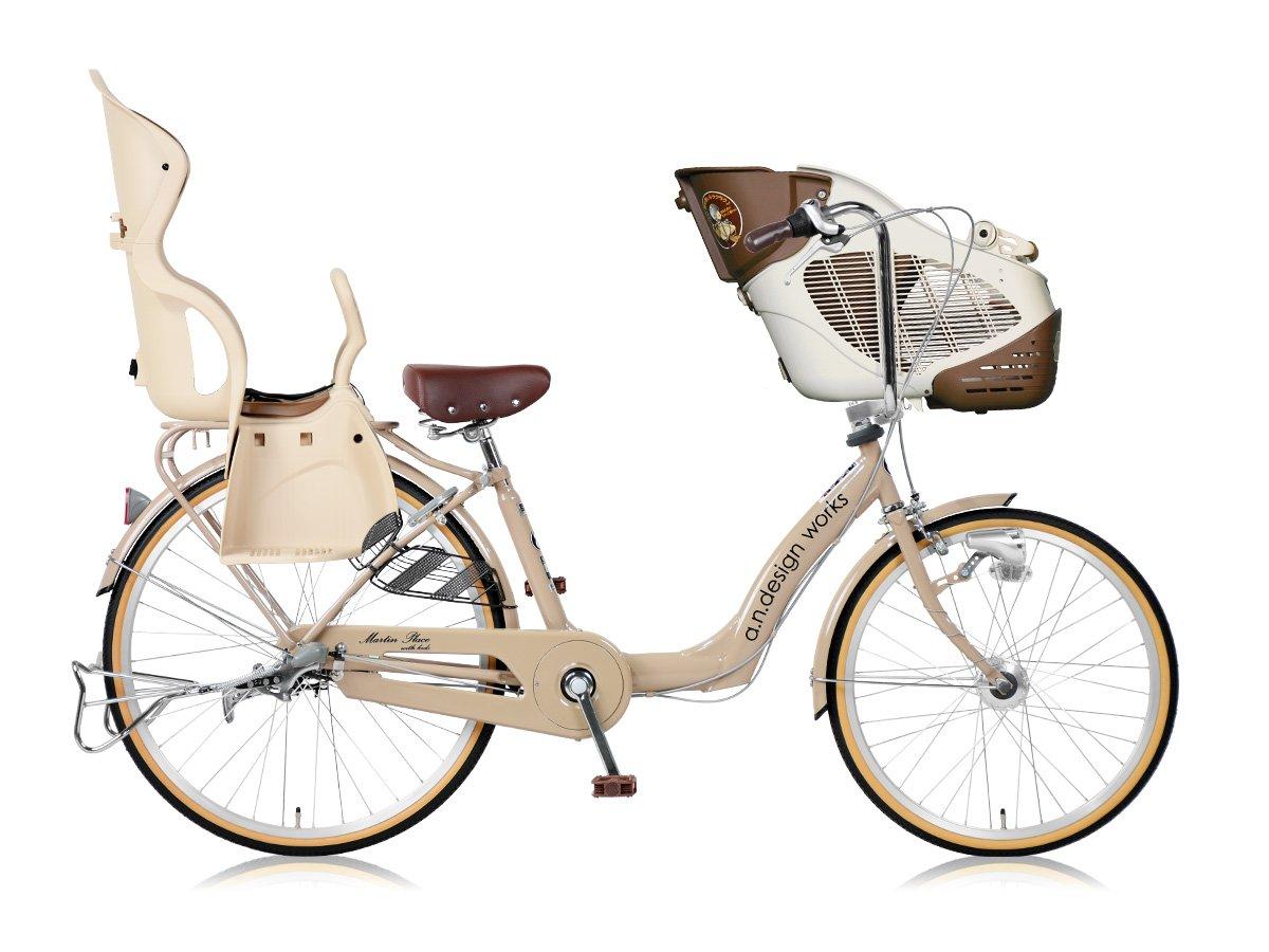 【a.n.design works】a.n.d mama w-kids 3人子乗せ使用 ミルクティー 26インチ 145cm~ 前子乗せ アイボリー B075F6JLMMRBC015DX カフェ茶