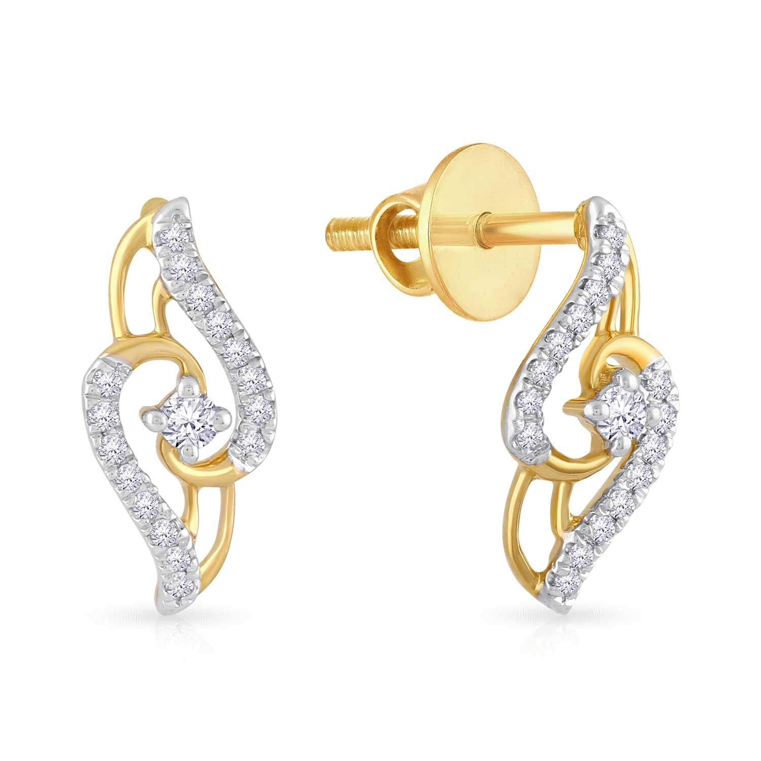 0a113cb31d353 Malabar Gold and Diamonds 18KT Yellow Gold and Diamond Stud Earrings for  Women