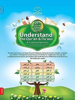 Buy 55 Verbs of Quran - Merged Translation In English & Urdu